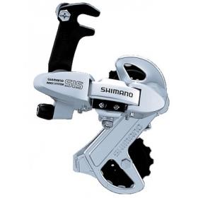 SHIMANO 050 hátsó váltó RD-A050